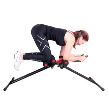 body solid kondigép inSPORTline Ab Lifter Easy
