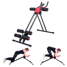 Body Solid inSPORTline Ab Lifter Easy