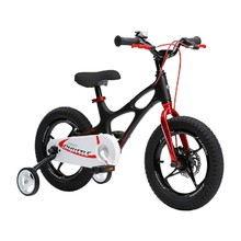 "Mountain bike GALAXY Royal Baby Space Shuttle 16"" - modell 2017"