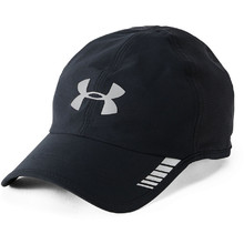 futó öltözék Under Armour Launch AV Cap