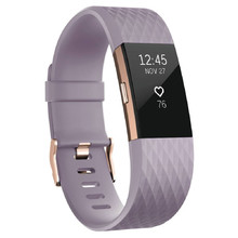 Fitness karkötő Fitbit Charge 2 Lavender Rose Gold